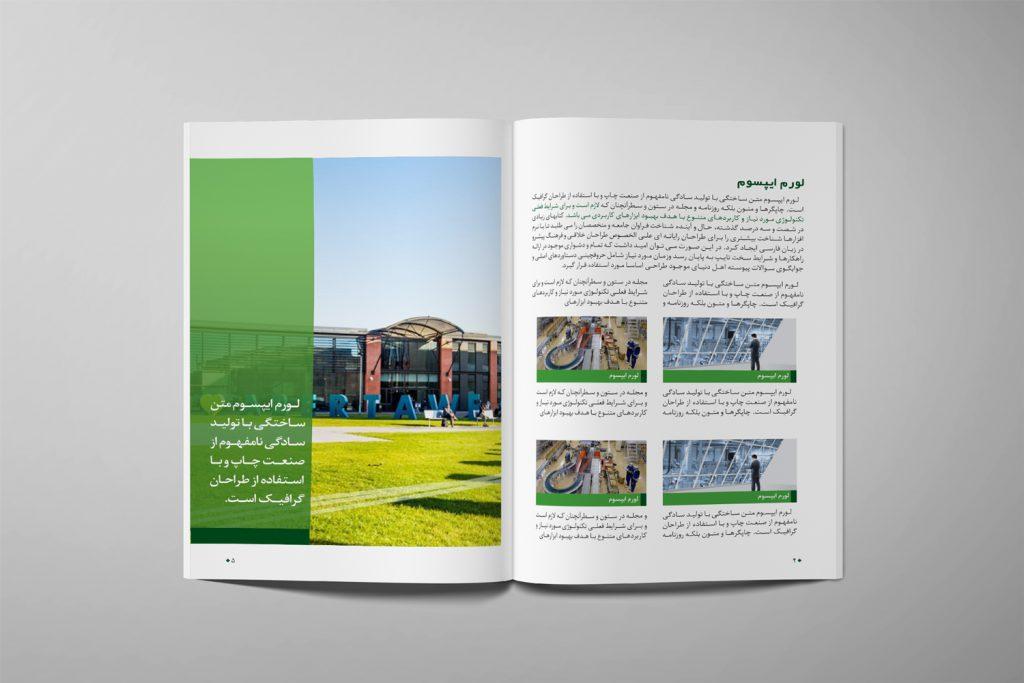 قالب آماده نشریه دانشجویی در ایندیزاین
