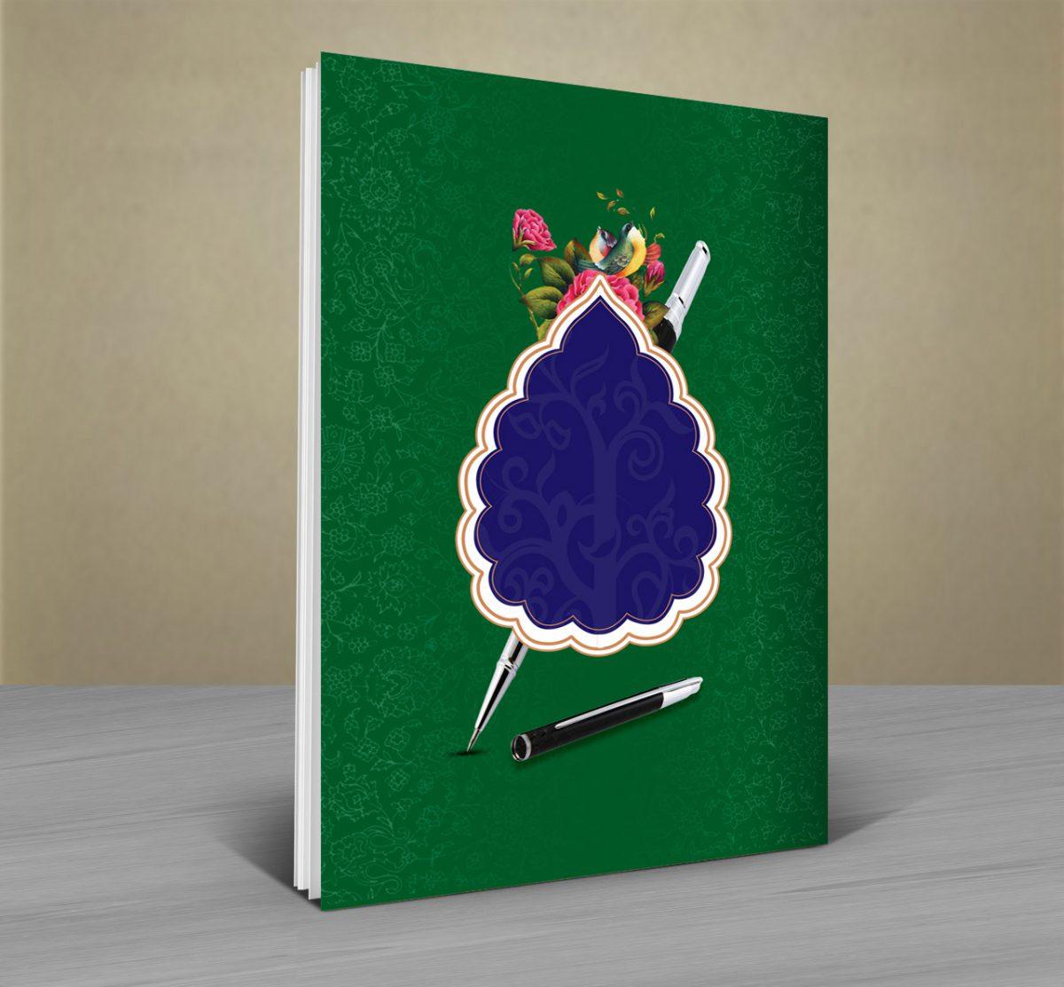 جلد کتاب لایه مذهبی باز